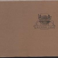 yrbk.1912.2.003.jpg